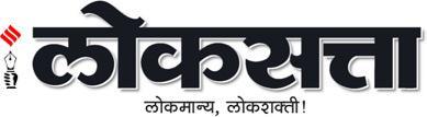 Loksatta Logo